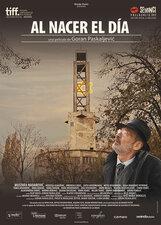 Постер к фильму «Когда наступит день»
