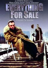 Постер к фильму «Все на продажу»