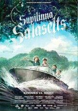 Постер к фильму «Тайное общество Суповки»