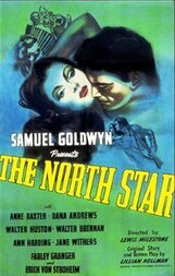 Постер к фильму «Северная звезда»