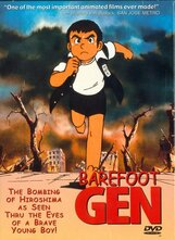 Постер к фильму «Босоногий Гэн»