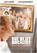 Постер к фильму «Свaдебная вечеринка»