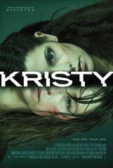 Постер к фильму «Кристи»