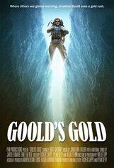 Постер к фильму «Goold's Gold»