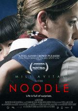 Постер к фильму «Нудл»