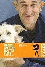 Постер к фильму «Георгий и бабочки»