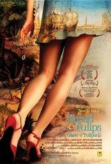 Постер к фильму «Хлеб и тюльпаны»