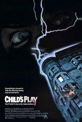 Постер к фильму «Детские игры»
