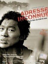 Постер к фильму «Адрес неизвестен»