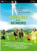 Постер к фильму «Счастье семьи Катакури»