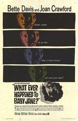 Постер к фильму «Что случилось с Бэби Джейн?»
