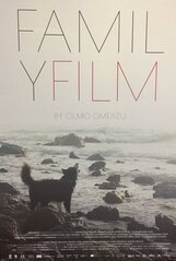 Постер к фильму «Семейный фильм»