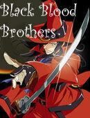 Постер к фильму «Братство черной крови»