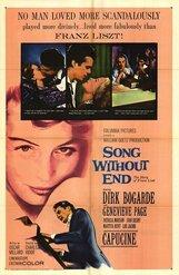 Постер к фильму «Неоконченная песня»