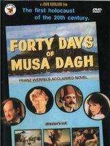 Постер к фильму «Сорок дней Мусы Дага»