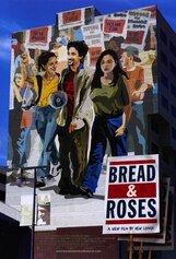 Постер к фильму «Хлеб и розы»