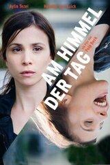 Постер к фильму «Сломанные горизонты»
