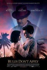 Постер к фильму «Вне правил»