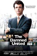 Постер к фильму «Проклятый Юнайтед»