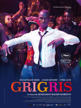 Постер к фильму «ГриГри»