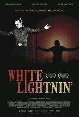 Постер к фильму «Просветления Уайта»