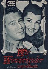 Постер к фильму «Мы - вундеркинды»