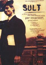 Постер к фильму «Голод»