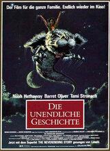 Постер к фильму «Бесконечная история»