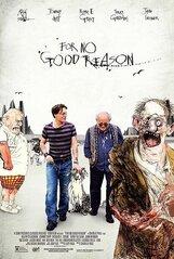 Постер к фильму «Без всякой причины»