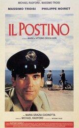 Постер к фильму «Почтальон»