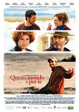 Постер к фильму «Весь этот мир - твой»