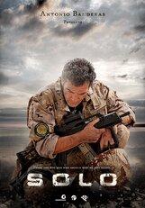 Постер к фильму «Соло»