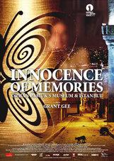 Постер к фильму «Невинность воспоминаний»