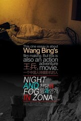 Постер к фильму «Ночь и туман в зоне»