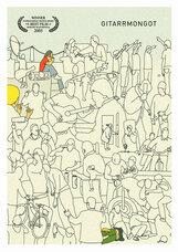 Постер к фильму «Гитара-монголоид»