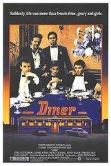 Постер к фильму «Забегаловка»