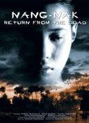 Постер к фильму «Любовь юной Нак»