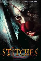 Постер к фильму «Швы»