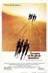 Постер к фильму «Вторжение похитителей тел»