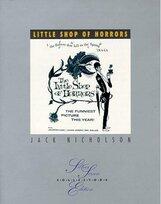 Постер к фильму «Лавка ужасов»