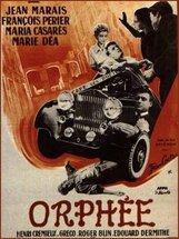 Постер к фильму «Орфей»