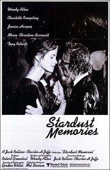 Постер к фильму «Воспоминания звездной пыли»