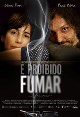 Постер к фильму «Не курить»