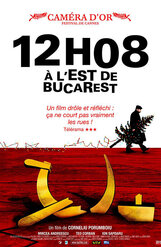 Постер к фильму «К востоку от Бухареста»