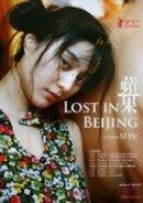 Постер к фильму «Затерянные в Пекине»