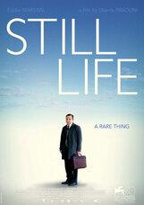 Постер к фильму «Тихая жизнь»