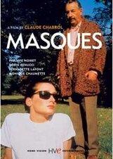 Постер к фильму «Маски»