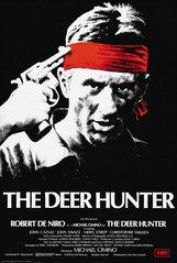 Постер к фильму «Охотник на оленей»
