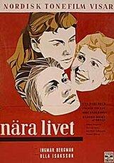 Постер к фильму «На пороге жизни»