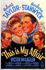 Постер к фильму «Агент президента»
